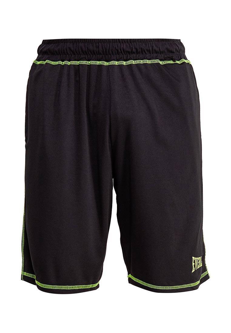 SS. COM Женская одежда - Спортивная одежда, Цены